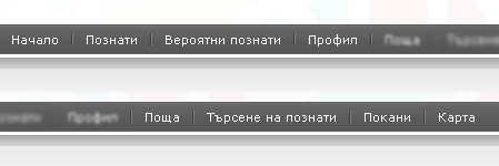 Zip.bg - основно меню