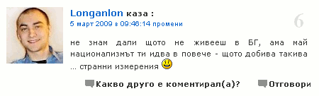 yuri_comments1