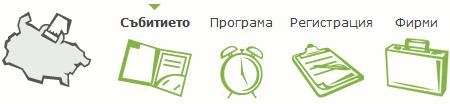 кариера, българия, на живо, работа, фирми, бизнес, karieravbg