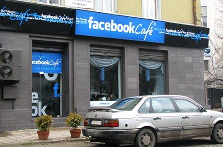 facebook, facebookcafe, заведение, кафе, пловдив, фейс,фейскафе, след 5, забавление, парти