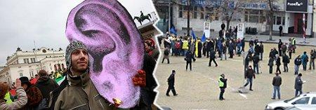 протест, ЗЕС, Биг Брадър, парламент, България, следене, интернет