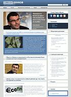 блог, Симеон Дянков, simeondjankov, министър, финансов, българия, световна банка, кабинет