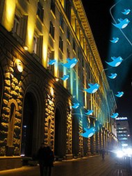 министерски съвет, софия, министерство, министър, политик, twitter, блог, facebook, борисов, младенов, дянков