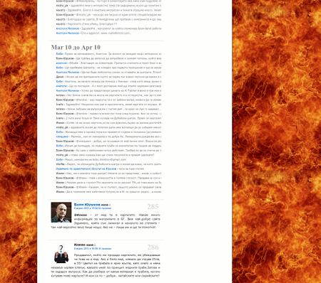 промени, блога, коментари, навигация, wordpress