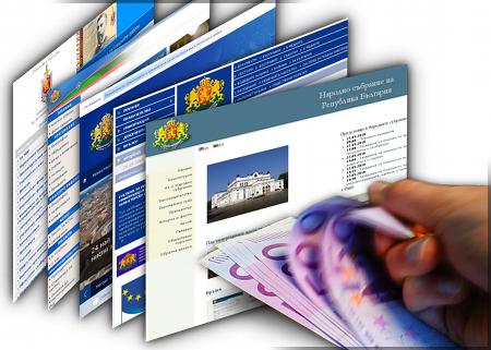 интернет, народно събрание, обществена поръчка, парламент, сайт, фирми, нов, egov