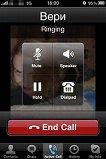 skype, beta, iphone, 3g, телефония, voip, телеком, нов, безплатно, разговори, мобилен оператор, телефон, интернет