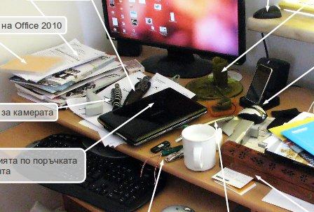 креативен хаос, бюрото ми, компютър, какво има, докуметнация, взитки, работа