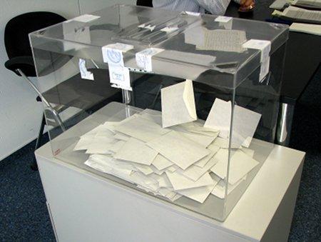 избори, интернет, електронно гласуване, закон, изборен кодекс, фидосова, парламент, сайт, чужбина, секция