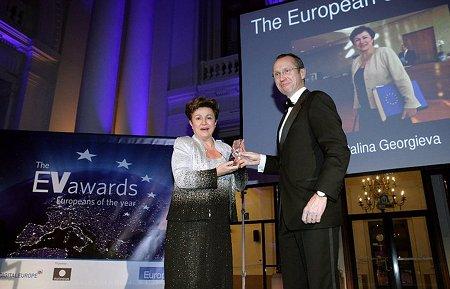 kristalina, georgieva, кристалина, георгиева, комисар, награда, на годината, европеец, europeanvoice, ec, eu
