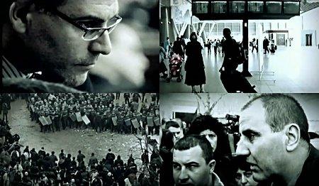 няма такава държава, слави, нова песен, политика, борисов, дянков, българия, цветанов