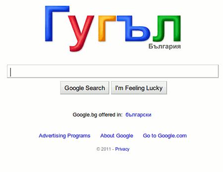 24 май, кирил и методи, google, logo, кирилица, празник