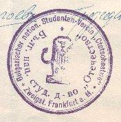 Studenti.Frankfurt1