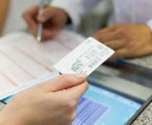 чужбина студент осигуровки нап здравни здравна карта е104 германия  idei bylgariq