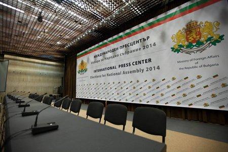 парламент избори българия  politika bylgariq