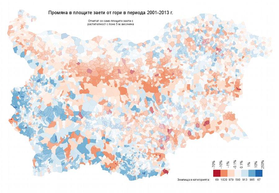 Първата ми карта на промяната в горския фонд на населените места
