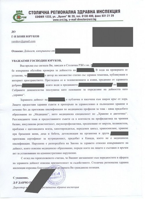 20161109-redacted3