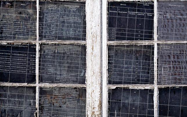 dirty-window-1920x1200